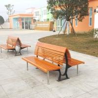 户外豪华公共座椅 靠背椅 环畅专业生产