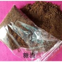 厂家直供有机肥原料、糖渣、豆渣、糠醛渣、有机肥、菌肥、