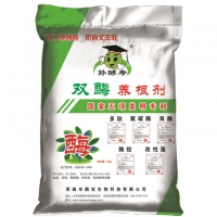 厂家供应养根剂、生根剂、促生根剂、生物酶肥、