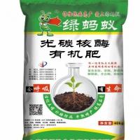 绿蚂蚁光碳核酶有机肥、菌剂、有机肥、果蔬专用肥、底肥、