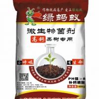 绿蚂蚁高钙果树专用生物菌剂、菌剂、有机肥、果蔬专用肥