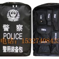 装备包,警察装备包,单警装备包