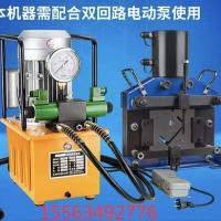 厂家研发分体式液压槽钢冲孔机三面冲孔