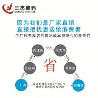 重庆皮革商标数码喷绘机 皮革鞋边UV印花机