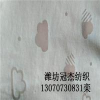涤棉42支包芯纱/C42S+50D涤纶纱包芯纱