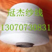 赛络纺竹涤包芯纱50支60支竹纤维/涤纶+氨纶包芯纱