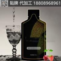 30ml50ml药食同源葛根姜黄解酒饮贴牌加工OEM