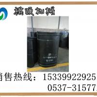 GLD3300环形普棉阻燃胶带 环形钢丝芯胶带