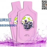 直销复配美白饮加工/植物果蔬酵素口服液OEM代加工