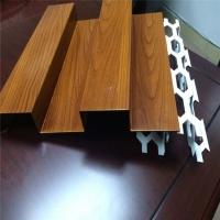 仿生态木纹长城铝板  长城型铝单板吊顶