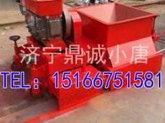 让利20%!公路拦水带成型机 柴油拦水带成型机-- 广州市腾丰机械设备有限公司