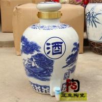 石家庄陶瓷酒坛厂家直销 陶瓷酒缸150斤定做