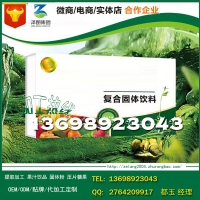 南京膳食饮品,代餐纤维固体饮料OEM/ODM一体化服务厂家