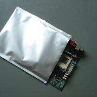 客户定制防潮袋铝箔袋、防静电抽真空包装