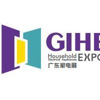 2019中国国际家用电器博览会