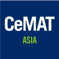 2019亚洲国际物流技术与运输系统展览会