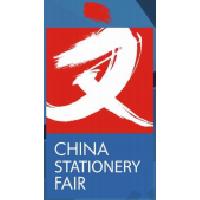 2020年第114届上海文化会