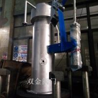 气动水封炉顶放散阀 优质钢焊接结
