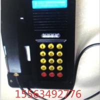 KTH3型防爆电话内蒙古矿山供货