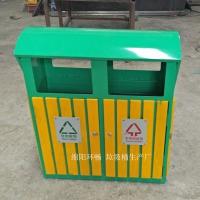 太乙仙山垃圾桶 植物园垃圾桶 户外垃圾桶图片