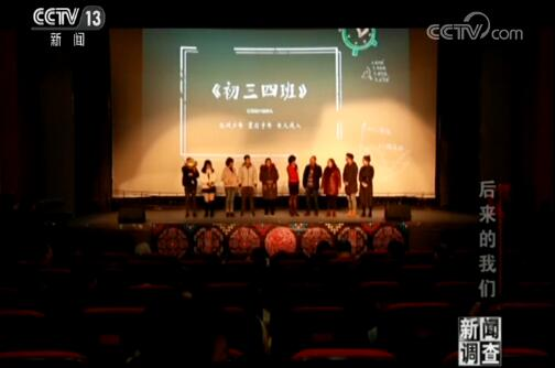 地震11年后 北川中学唯一全部幸存班级他们还好吗