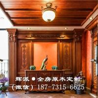 湖南长沙原木定制工厂商店、原木墙板、衣帽间定制设计资源