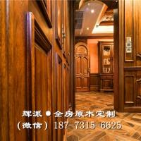 长沙原木欧式家具特价清仓、原木橱柜、博古架订做品质材料