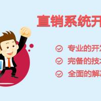 沈阳三级分销微商城返利商城股票分红区块链技术开发
