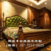 长沙实木整房定做欢迎预约、实木衣柜、餐边柜订做设计素材