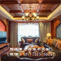 长沙实木欧式家具技术过硬、实木鞋柜、间厅柜订做质量稳定