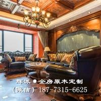 长沙实木中式家具质量优质、实木墙裙、子母门订制家装专家