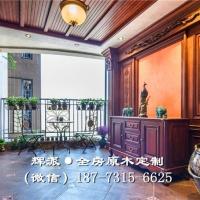 长沙实木美式家具优势很大、实木房门、护墙板定做批发价格