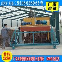 重庆槽式翻堆机自行式翻堆机厂家详细报价