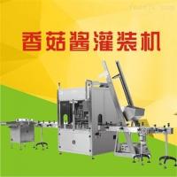 香菇酱灌装机 重庆市义本包装设备