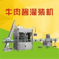牛肉酱灌装机 重庆市义本包装设备