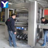 液体灌装机 重庆义本包装设备