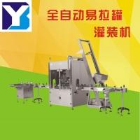 全自动易拉罐灌装机,重庆市义本包装设备