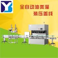 全自动油类灌装生产线 重庆市义本包装设备