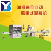 全自动润滑油灌装线,重庆市义本包装设备