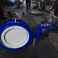 温州厂家双金供应电动调节蝶阀