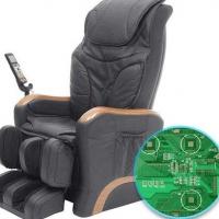 共享按摩椅开发