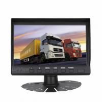7寸数字液晶显示器四分割监控,12/24V高清卡车显示器