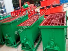 知名有機肥攪拌機廠家|型號|價格-- 廣州市騰豐機械設備有限公司