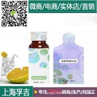 胶原蛋白口服液代加工工厂提供成熟配方