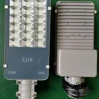 新品太阳能路灯-18格-30W
