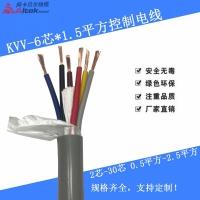 控制电缆kvv/kvvp 控制线 电缆价格 电线电缆