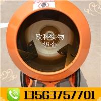 工程搅拌机价格 滚筒式混凝土搅拌机