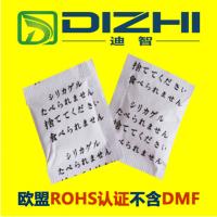 纯日文警告语复合纸 透明硅胶干燥剂 不含DMF