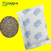 英文杜莱纸环保耐斯包装纸 蒙脱石干燥剂