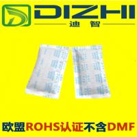 50g中英日文警告强韧网格纸环保活性炭除臭剂 家居吸味包